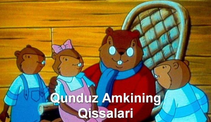 Qunduz Amkining Qissalari — Multfilimi O`zbek Tilida