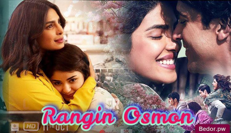 Rangin Osmon-  Hind Film O`zbek Tilida