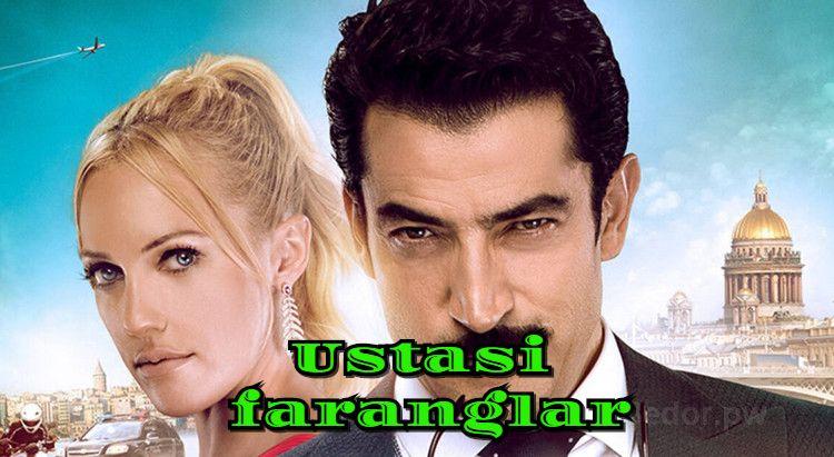 Ustasi faranglar — Turk Film O`zbek Tilida