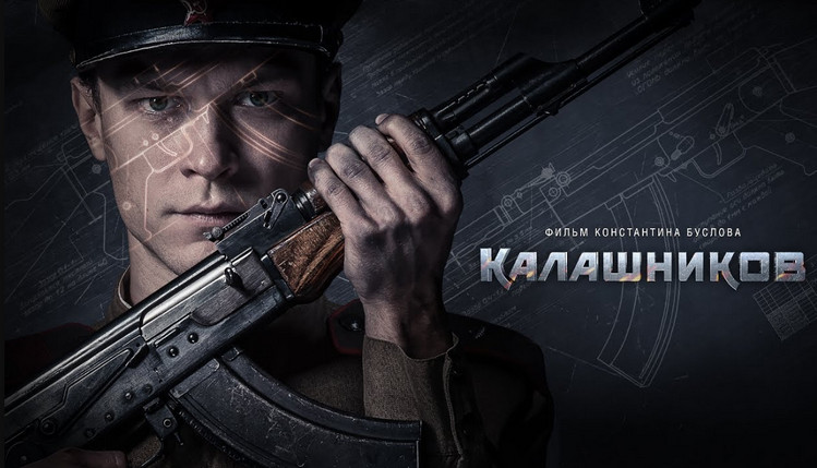 Kalashnikov — O'zbek Tilida