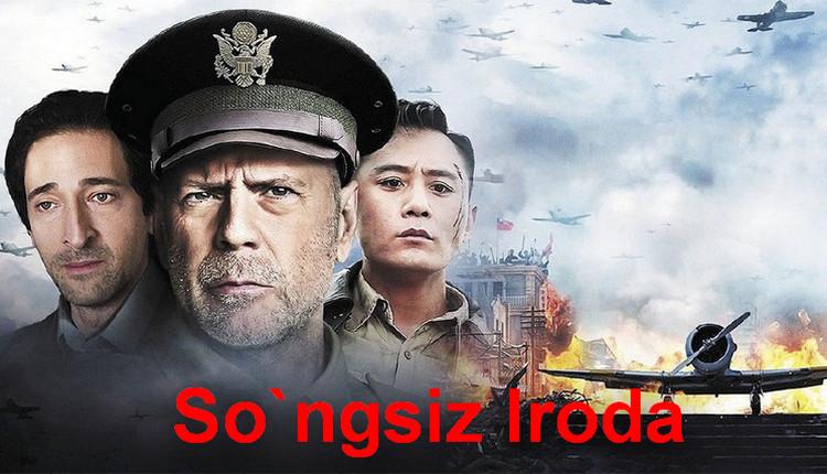 So`ngsiz Iroda — Horij Film O`zbek Tilida