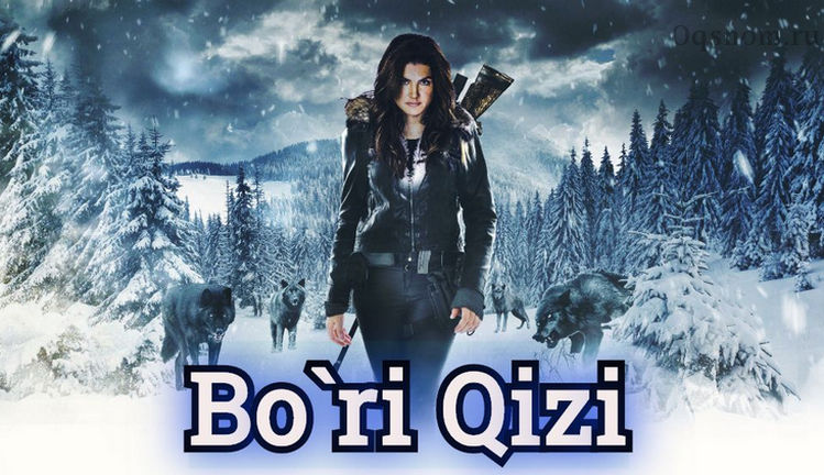 Bo`ri Qizi — Horij Film O`zbek Tilida