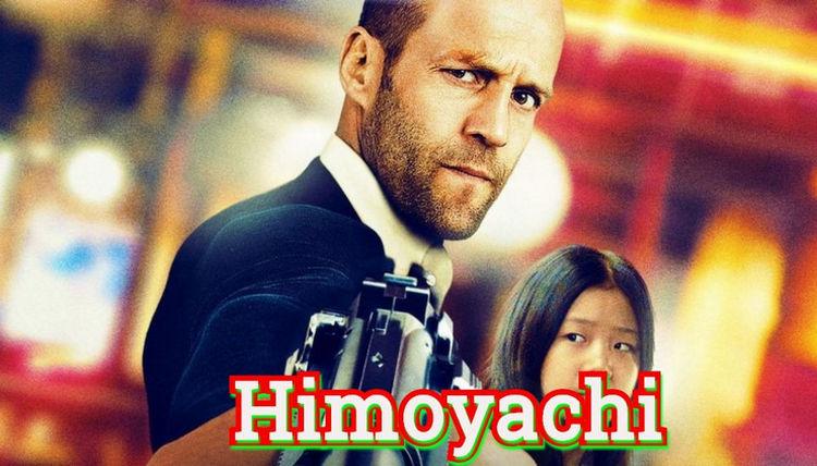 Himoyachi — (2012) Horij Film  O`zbek Tilida