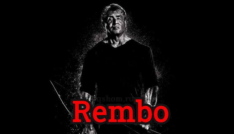 Rembo So'nggi Jang — (2019)  O`zbek Tilida