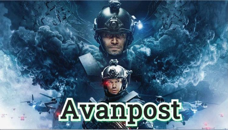 Avanpost — Horij Film O`zbek Tilida