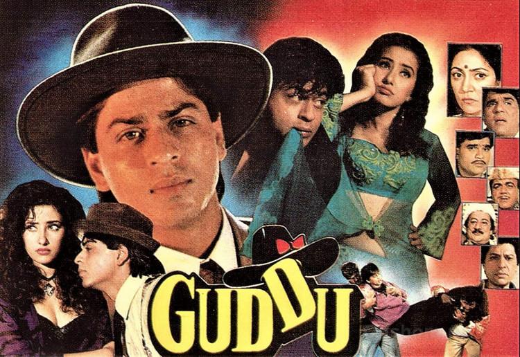Guddu — Hind Film O`zbek Tilida