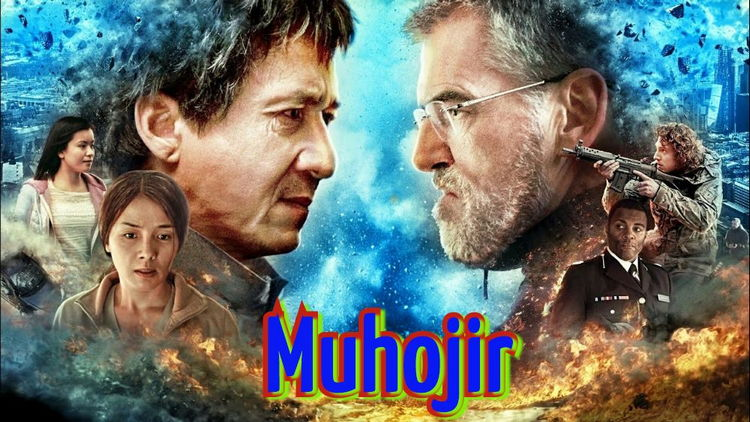Muhojir — Horij Film O`zbek Tilida