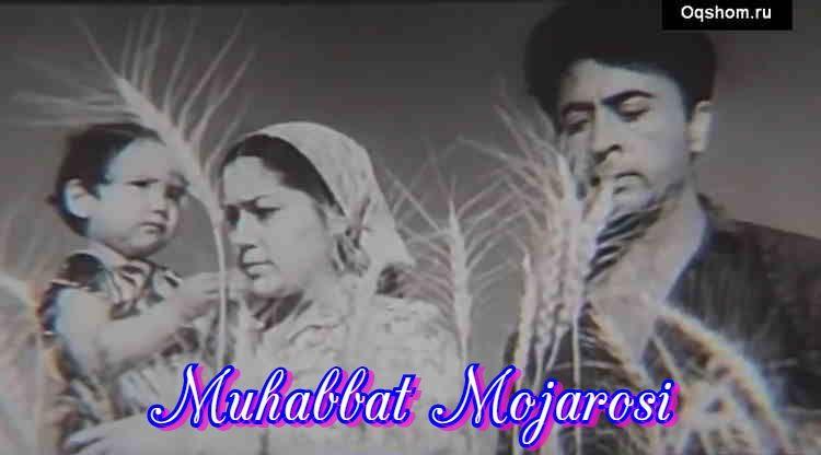 Muhabbat Mojarosi — Retro Film O`zbek Tilida