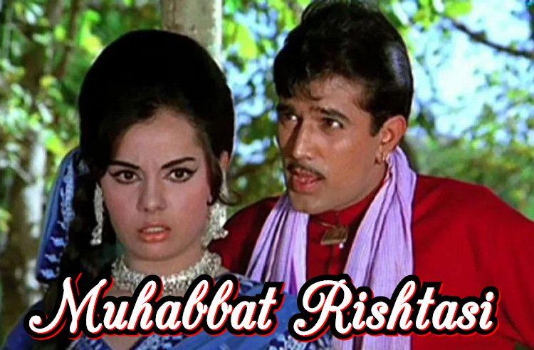 Muhabbat Rishtasi — Hind film O`zbek Tilida