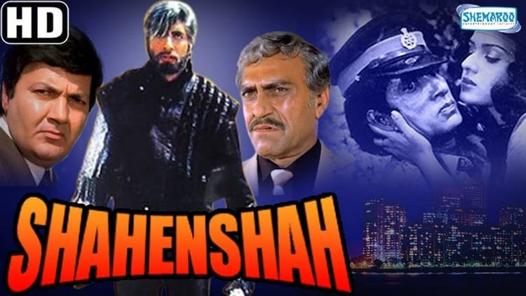 Shahanshox — Hind Film O`zbek Tilida