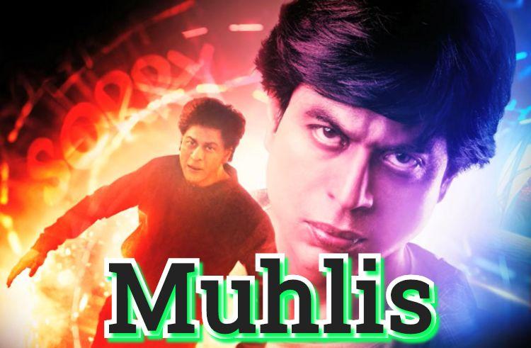 Muhlis — Hind Film O`zbek Tilida