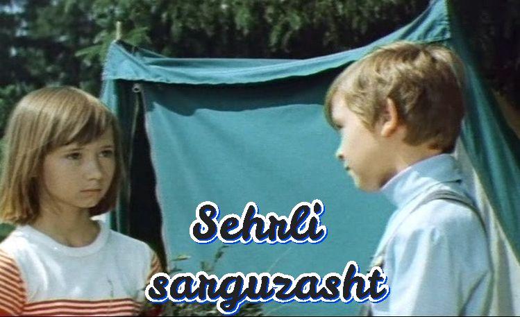 Sehrli sarguzasht — retro  film o`zbek tilida