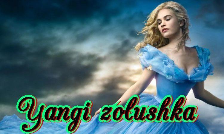 Yangi zolushka — horij film o`zbek tilida