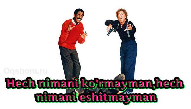 Hech nimani ko'rmayman,hech nimani eshitmayman — O`zbek Tilida