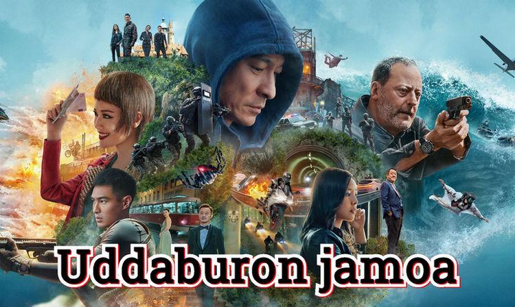 Uddaburon jamoa — tarjima film o`zbek tilida