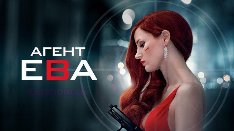 Agent Eva — Uzbek tilida
