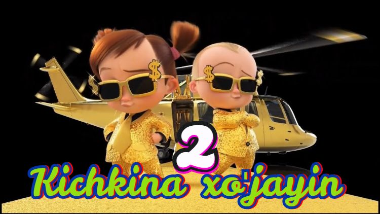 Kichkina xo'jayin 2 — Multfilm O`zbek Tilida