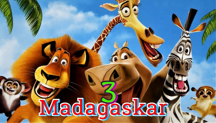 Madagaskar 3 — Multfilm o`zbek tilida