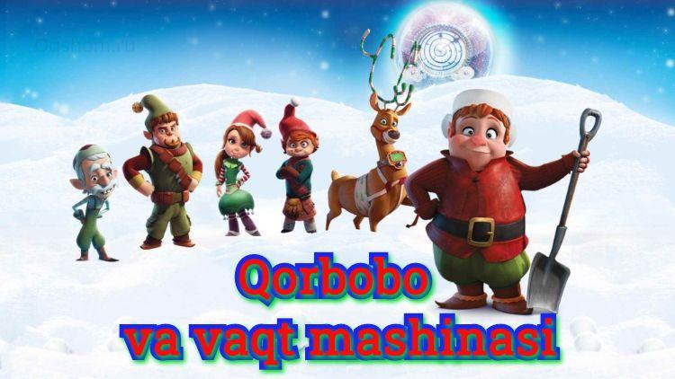 Qorbobo va vaqt mashinasi — O`zbek tilida multfilm