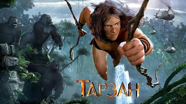 Tarzan — O`zbek tilida multfilm
